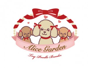 alicegarden-logo