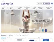 chariessa-online-shop-20131114-684x1727