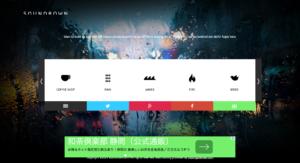 スクリーンショット 2015-04-14 21.51.17