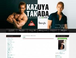 takada-684x853