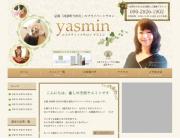 works_yasmin-684x1197