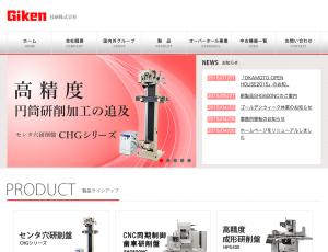 技研株式会社