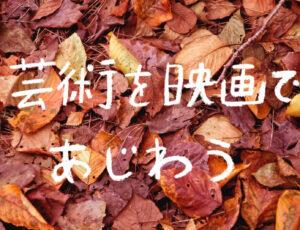 PPW_matutokarehanoochiba_TP_Vのコピー