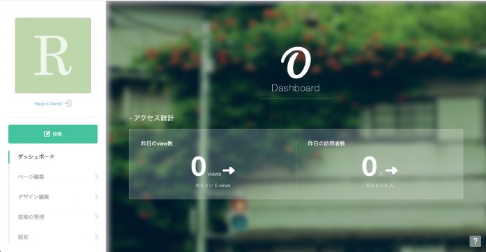 スクリーンショット 2015-04-02 14.29.42