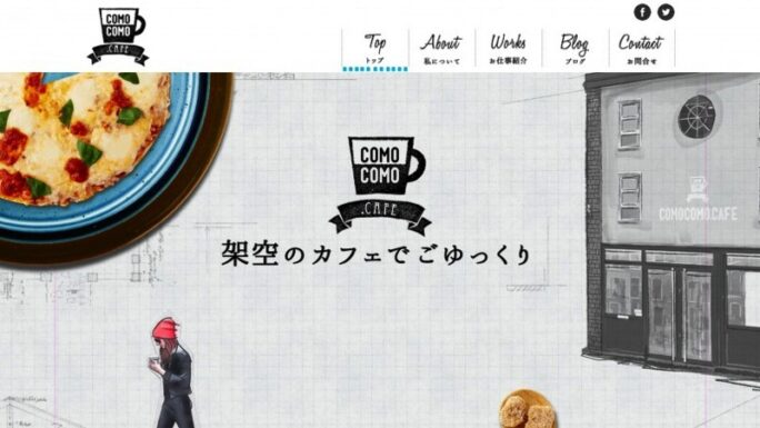 comocomo1