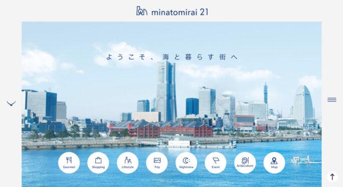 minatomirai21