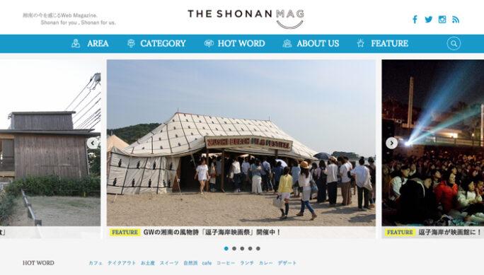 the_shonan-mag