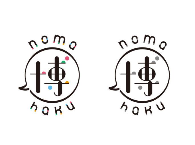 noma博 in ららぽーと海老名 logoデザイン
