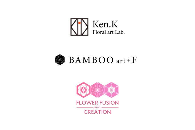 KEN KIDOKORO logo